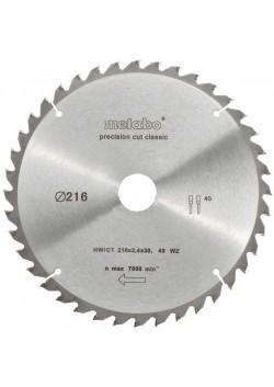 Pjovimo diskas 216x2,4x30, z40, WZ, -5°, Classic, Metabo